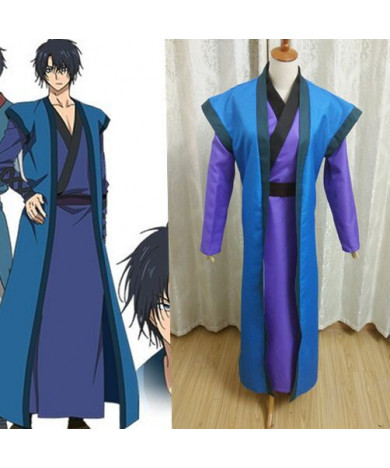 Akatsuki no Yona Son Hak Cosplay Costumes