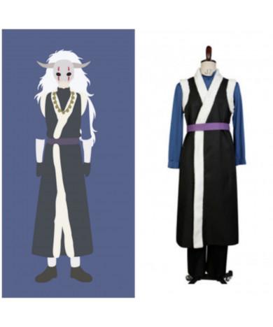 Akatsuki no Yona Shin Ah Cosplay Costumes