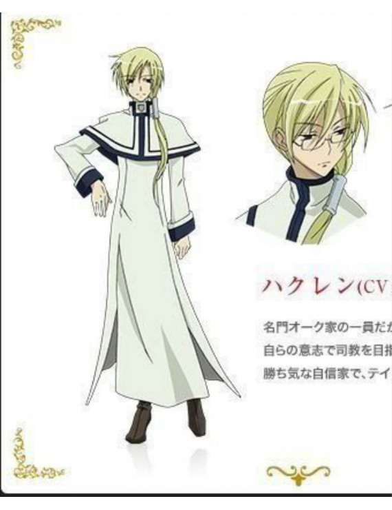 Custom 07-GHOST Teito Klein Uinforn Cosplay Costume Dress