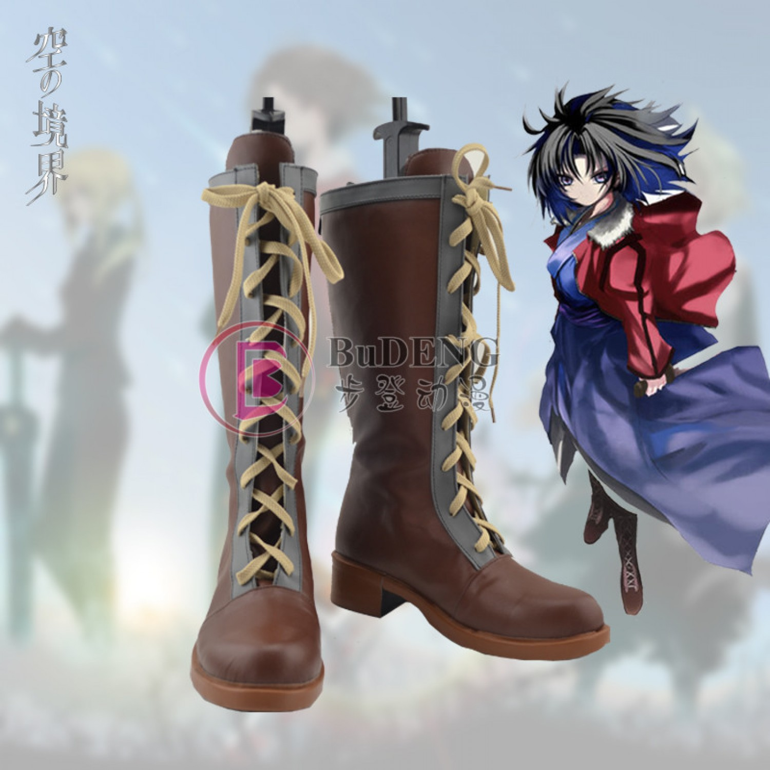 The Garden Of Sinners Ryougi Shiki Cosplay Shoes Boots