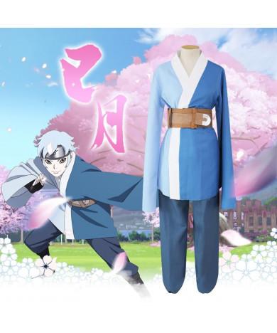 Naruto Boruto Shippuden Mitsuki Cosplay Costume