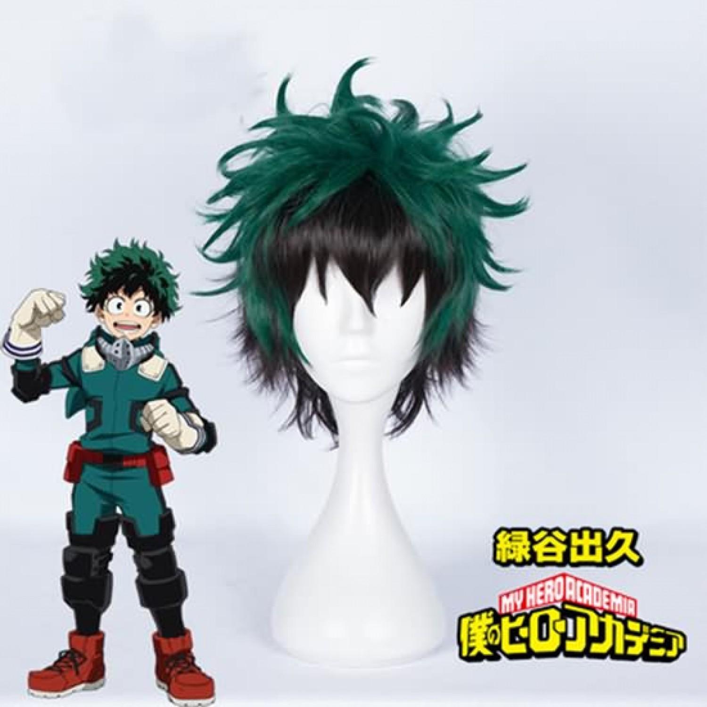 My Hero Academia Izuku Midoriya Deku Cosplay Wig