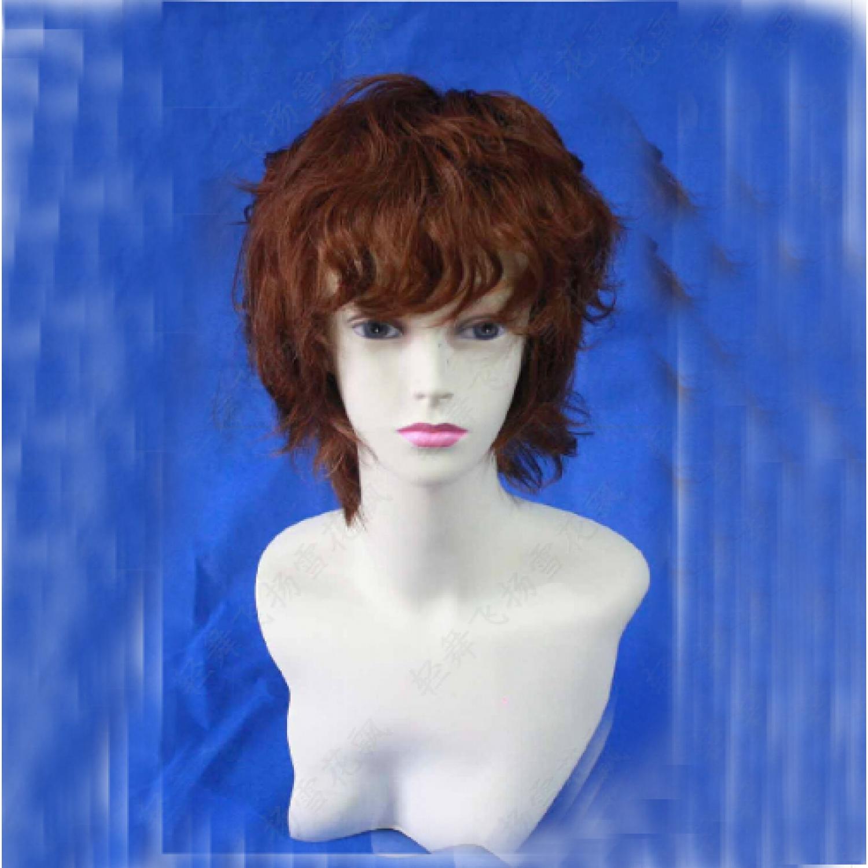 Bleach Sado Yasutora Cosplay Wig