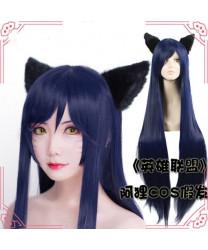 League of Legends LOL Ahri Blue Cosplay Wig 100 cm