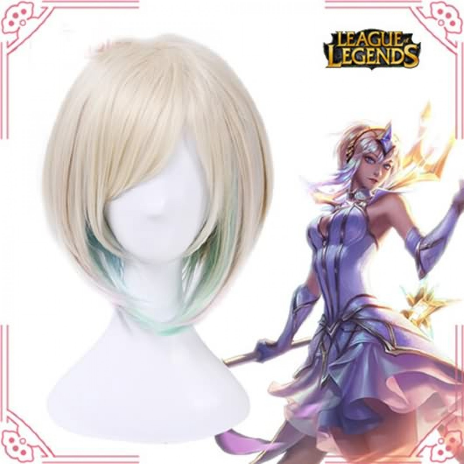 League of Legends LOL Luxanna Crownguard Short Cosplay Wig