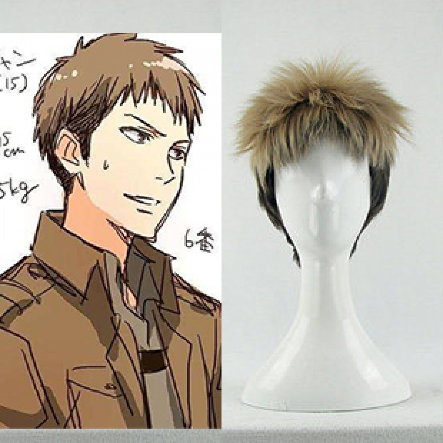 Attack on Titan Jean Kirschtein Cosplay Wig