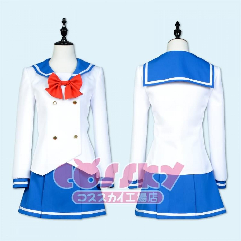 Bakuon Sakura Hane School Uniform Cosplay Costume