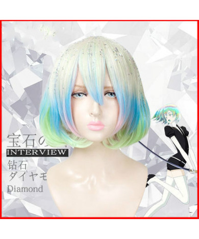 Land of the Lustrous Diamond Short Colour Cosplay Hair Wig