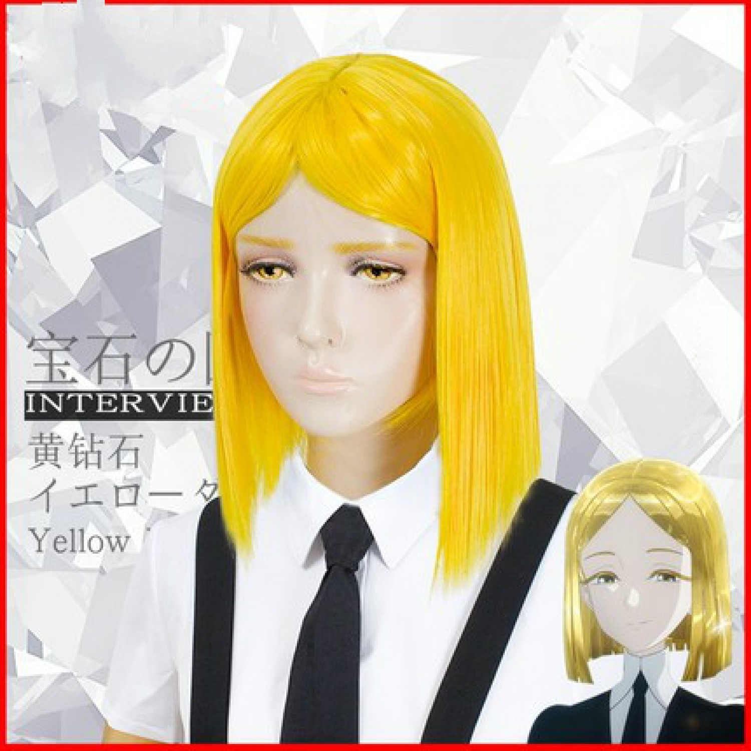Land of the Lustrous Yellow Diamond Medium Yellow Synthetic Cosplay Hair Wig