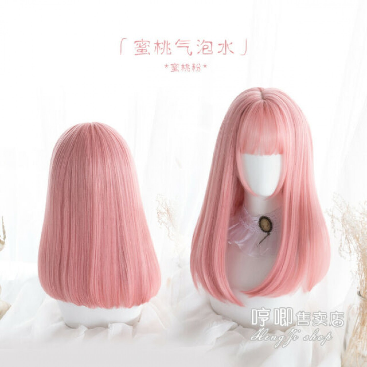 Sweet Lolita Wig Pink Long Straight Lolita Daily Wig for Maid