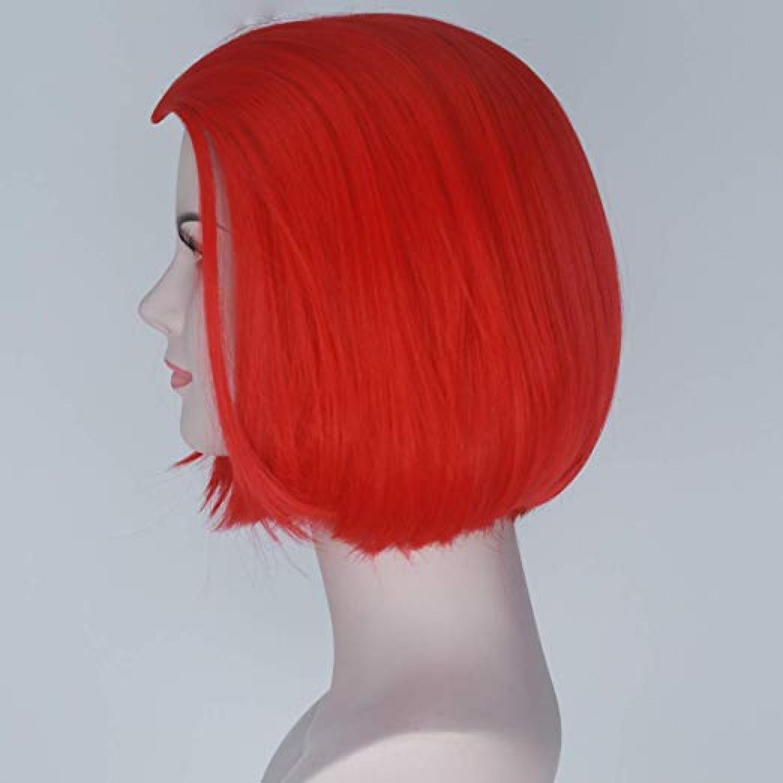 Heat Resistant Fiber Short Red Punk Lolita Wig