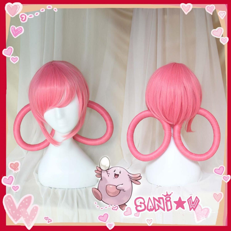 Pokemon Nurse Joy Pink Short Cosplay Wig