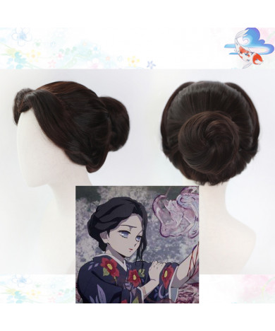 Demon Slayer Kimetsu no Yaiba Tamayo Black Brown Cosplay Wig