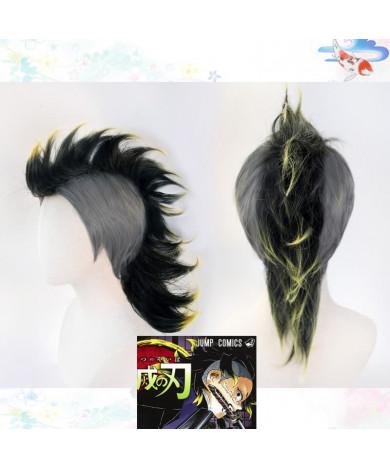 Demon Slayer Kimetsu no Yaiba Shinazugawa Genya Cosplay Wig