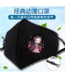 Winter Warm Cotton Personalized Color Face Mask