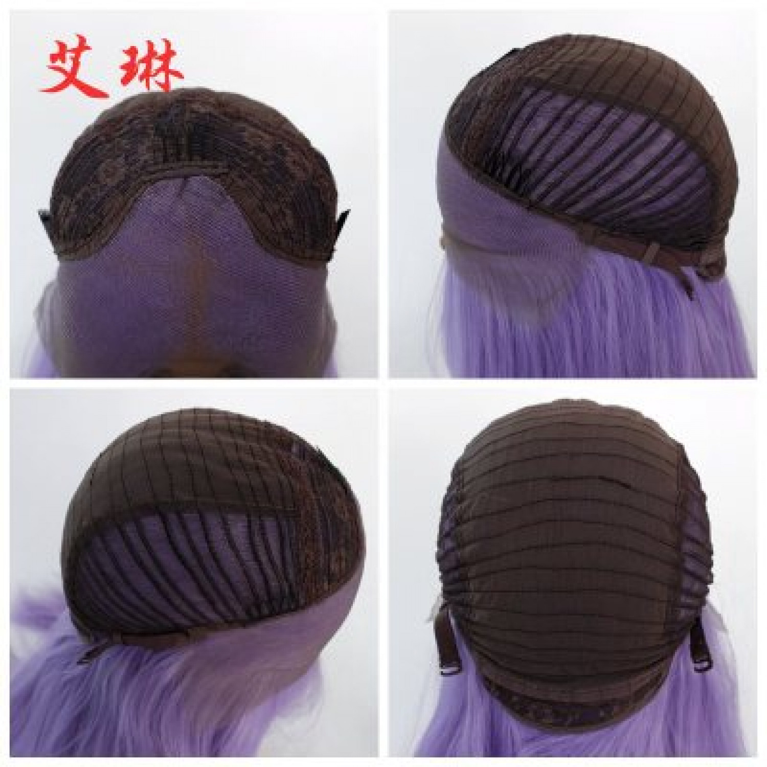 Blue Long Straight Heat Resistant Fiber Synthetic Hair Lace Front Wig