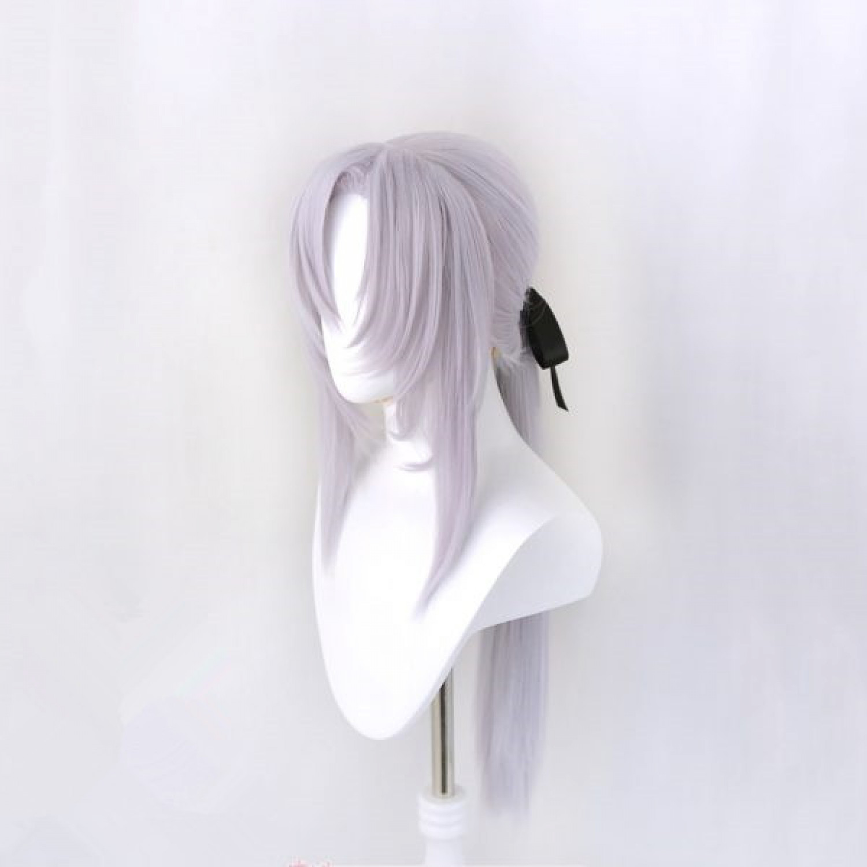 Seraph Of The End Ferid Bathory Cosplay Wig 85 cm