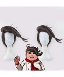 Danganronpa 2 Teruteru Hanamura Brown Cosplay Wig