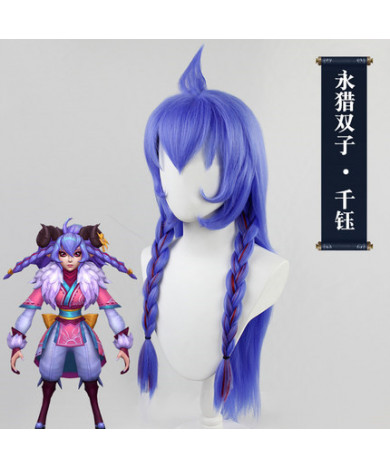 League of Legends LOL Ahri The Soul Lotus Spirit Blossom Cosplay Wig