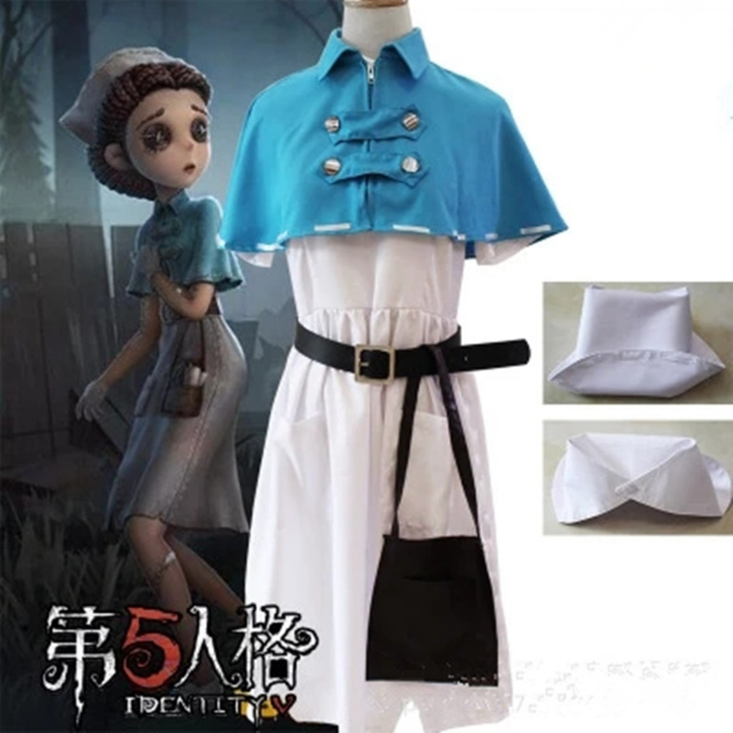 Identity V Emily Dyer Doctors Game Cosplay Costume