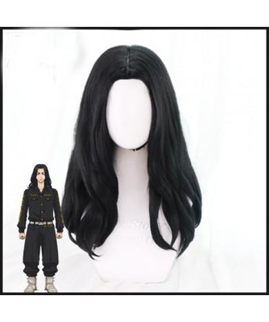 Tokyo Revengers Keisuke Baji style Cosplay Wig