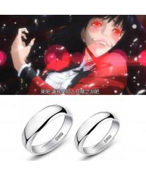Kakegurui Jabami Yumeko Metal Ring Cosplay Props